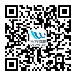 乐联网WX公众号