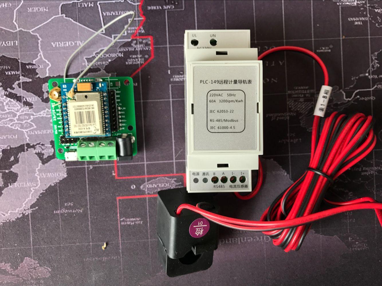 GRPS 电表套装